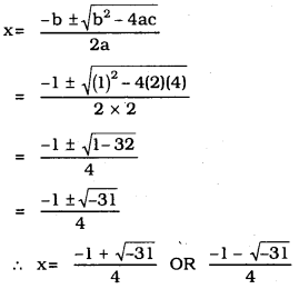 KSEEB SSLC Class 10 Maths Solutions Chapter 10 Quadratic Equations Ex 10.3 12