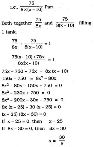 KSEEB SSLC Class 10 Maths Solutions Chapter 10 Quadratic Equations Ex 10.3 22