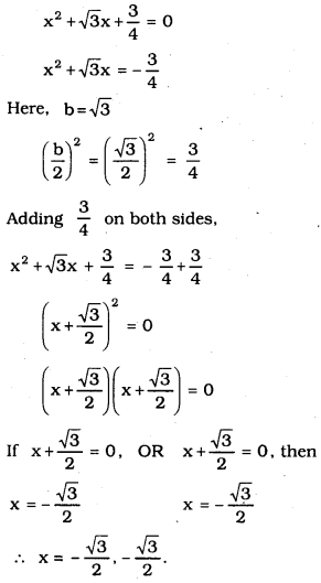 KSEEB SSLC Class 10 Maths Solutions Chapter 10 Quadratic Equations Ex 10.3 6
