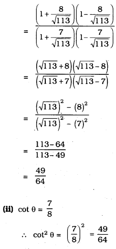 KSEEB SSLC Class 10 Maths Solutions Chapter 11 Introduction to Trigonometry Ex 11.1 11