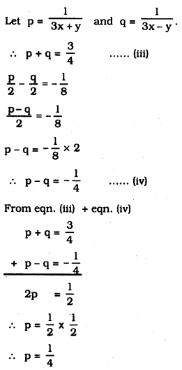 KSEEB SSLC Class 10 Maths Solutions Chapter 3 Pair of Linear Equations in Two Variables Ex 3.6 9