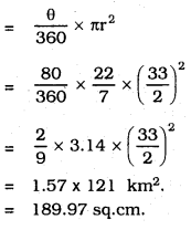 KSEEB SSLC Class 10 Maths Solutions Chapter 5 Areas Related to Circles Ex 5.2 27
