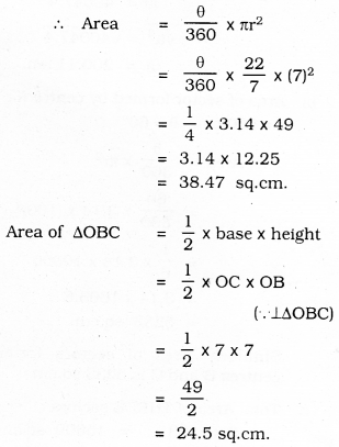 KSEEB SSLC Class 10 Maths Solutions Chapter 5 Areas Related to Circles Ex 5.3 23