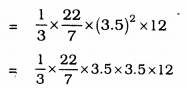 KSEEB Solutions for Class 9 Maths Chapter 13 Surface Area and Volumes Ex 13.7 Q 1.1