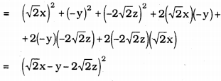 KSEEB Solutions for Class 9 Maths Chapter 4 Polynomials Ex 4.5 2