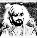 KSEEB Solutions for Class 9 Social Science Chapter 5 The Moghuls and the Marathas 4