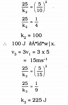 KSSEB Solutions for Class 9 Science Chapter 11 Work and Energy 1