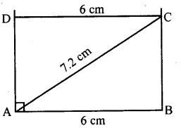 KSEEB Solutions for Class 8 Maths Chapter 15 Quadrilaterals Ex. 15.5 2
