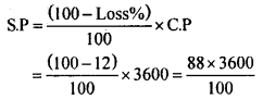 KSEEB Solutions for Class 8 Maths Chapter 9 Commercial Arithmetic Ex. 9.2 1