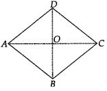 KSEEB SSLC Class 10 Maths Solutions Chapter 2 Triangles Ex 2.5 Q7