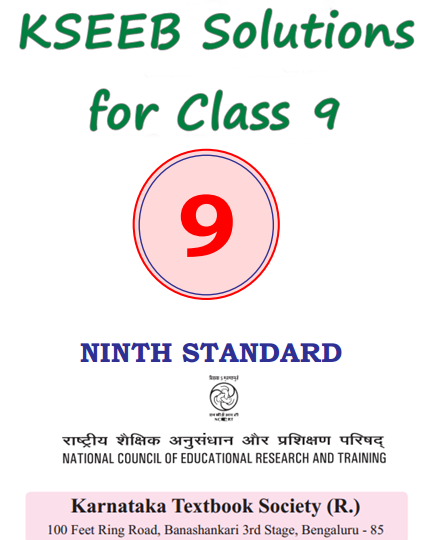 KSEEB Solutions for Class 9 Karnataka State Syllabus