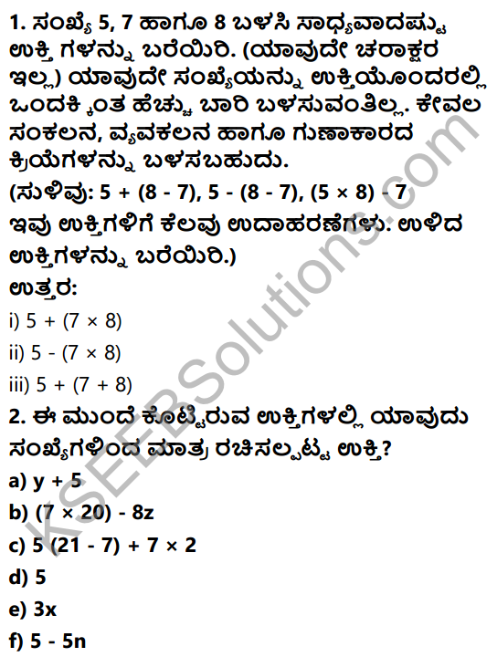 KSEEB Solutions for Class 6 Maths Chapter 11 Beejaganita Ex 11.3 1