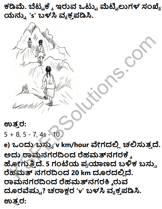 KSEEB Solutions for Class 6 Maths Chapter 11 Beejaganita Ex 11.4 3