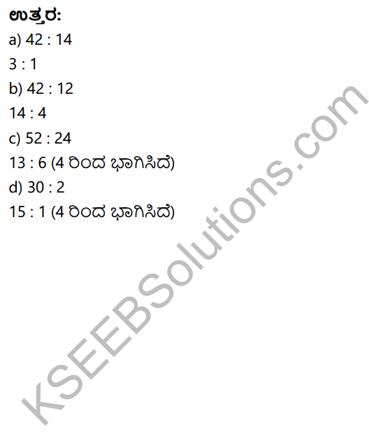 KSEEB Solutions for Class 6 Maths Chapter 12 Anupata Mattu Samanupata Ex 12.1 12