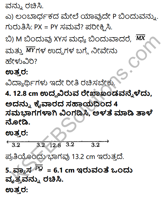 KSEEB Solutions for Class 6 Maths Chapter 14 Prayogika Rekhaganita Ex 14.5 3