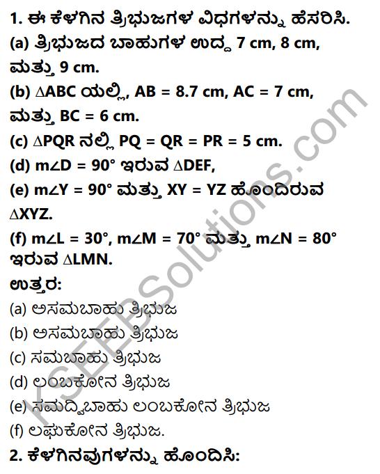 KSEEB Solutions for Class 6 Maths Chapter 5 Prathamika Akrutigala Tiluvalike Ex 5.6 1