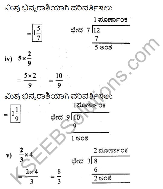 KSEEB Solutions for Class 7 Maths Chapter 2 Bhinnarashigalu Mattu Dasamansagalu Ex 2.2 4