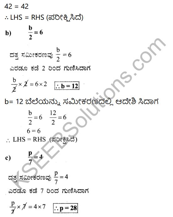 KSEEB Solutions for Class 7 Maths Chapter 4 Sarala Samikaranagalu Ex 4.2 6