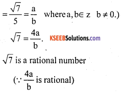 KSEEB Solutions for Class 10 Maths Chapter 8 Real Numbers Additional Questions 5