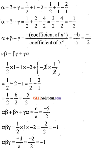 KSEEB Solutions for Class 10 Maths Chapter 9 Polynomials Ex 9.4 2