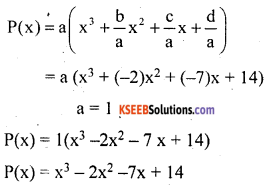 KSEEB Solutions for Class 10 Maths Chapter 9 Polynomials Ex 9.4 4