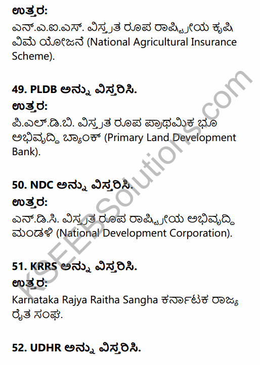 2nd PUC Political Science Question Bank Chapter 4 Social Movements and their Political Implications in Kannada 14