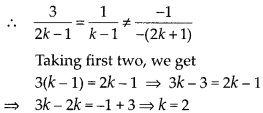 KSEEB SSLC Class 10 Maths Solutions Chapter 3 Pair of Linear Equations in Two Variables Ex 3.5 1
