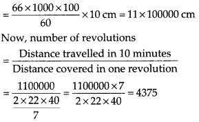 KSEEB SSLC Class 10 Maths Solutions Chapter 5 Areas Related to Circles Ex 5.1 Q4